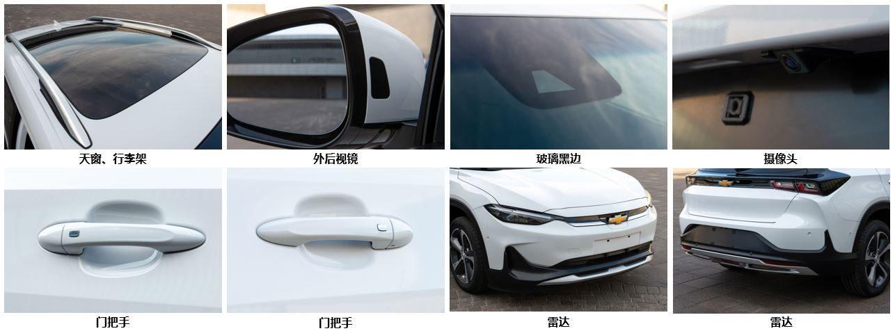 Detaily vozidla Chevrolet Bolt EUV / Menlo EV