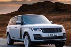 Range Rover 2.0 I4 PHEV