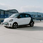 smart eq electric