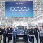 NIO 100-tisíc elektormobilov (Foto: NIO Deutschland)